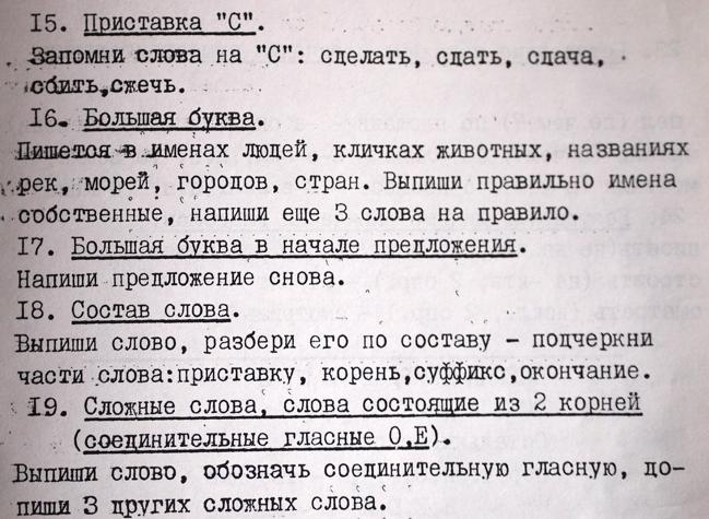 Как сделать стартовым языком русский 606